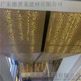 易发街电梯LED灯带铝单板 凹槽电梯扶手透光铝单板