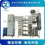 煤制油装置小型催化剂评价装置