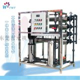 工业去离子水,反渗透去离子水,去离子纯水设备
