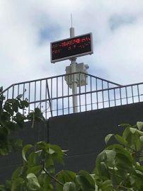 南京市四合一气体监测设备 质量好 稳定性高