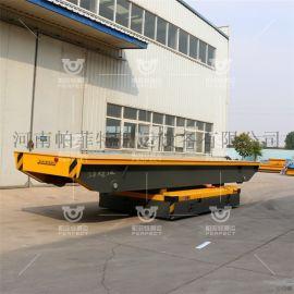 电动平台车轴式轨道车10吨RGV自动化导轨小车