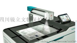 纸张脱酸技术有哪几种?纸张脱酸厂家哪家好?