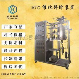 石油煤化工大學不鏽鋼精餾裝置