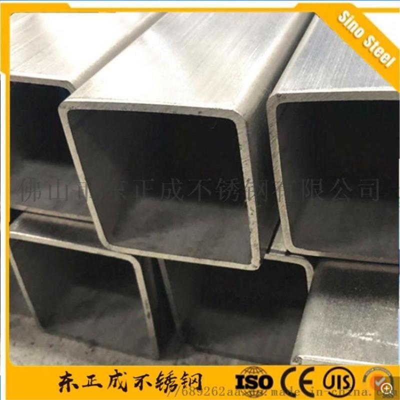 二广304不锈钢方管现货,不锈钢方通厂家