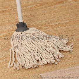 棉紗塑料卡式拖把頭 廚房衛生間清潔用品地拖頭