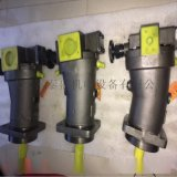 【A6V107ES22FZ2055电控液压变量马达】斜轴式柱塞泵