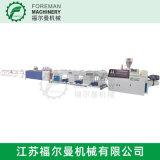 pvc双管材生产线 管材生产挤出设备