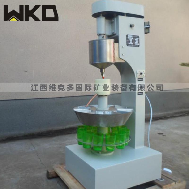 实验室湿式分样机 XSHF2-3新型湿式分样机