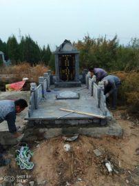 石雕中国黑花岗岩墓碑公墓陵园墓地家族石碑刻字奠基碑