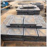 Q345B合金板零割,中厚板零割,钢板数控切割