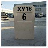 玻璃鋼標誌樁標識樁 電力電纜標識樁 霈凱標誌樁