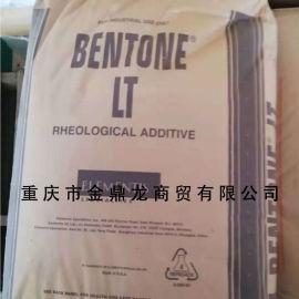 海明斯BENTONE LT水性增粘增稠防沉流变助剂