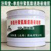 單組份聚氨酯道路嵌縫膠、良好的防水性