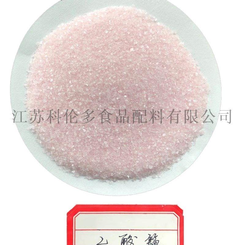 厂家直销试剂级醋酸锰