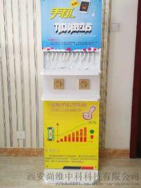 尚维多功能手机充电站