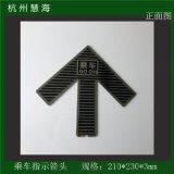地鐵  門上下車安全指示標識 自發光 可定製