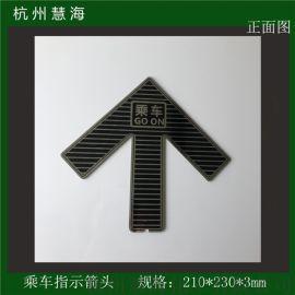 地铁自发光屏蔽门上下车疏散指示箭头