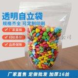 加厚PE袋透明食品包裝袋自立袋自封袋茶葉袋花茶袋