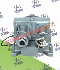 DKJ-2100电动阀门执行器阀门电动装置