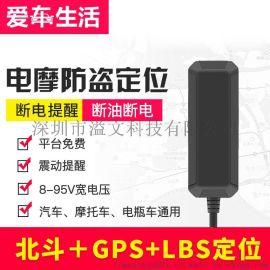 5G时代的来临对GPS定位行业的重大影响