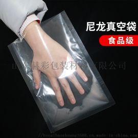透明真空袋大米食品包装袋香菇干货杂粮袋米砖袋