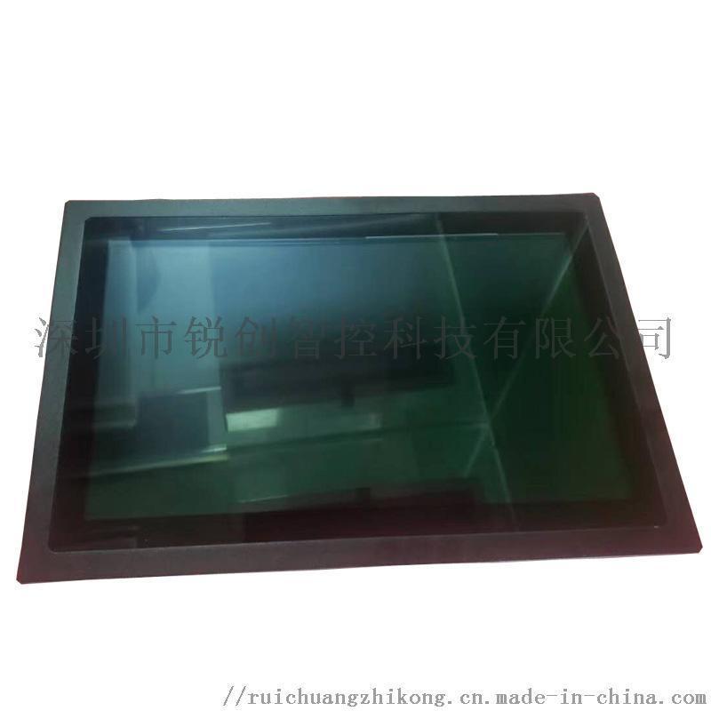 15寸嵌入式工業平板電腦防塵防水定製