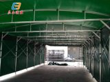 廣州從化移動推拉雨棚遮陽雨篷戶外 大型倉庫雨蓬