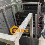 10*20菱形孔汽車中網 改裝車鋁網 鋁板衝壓網