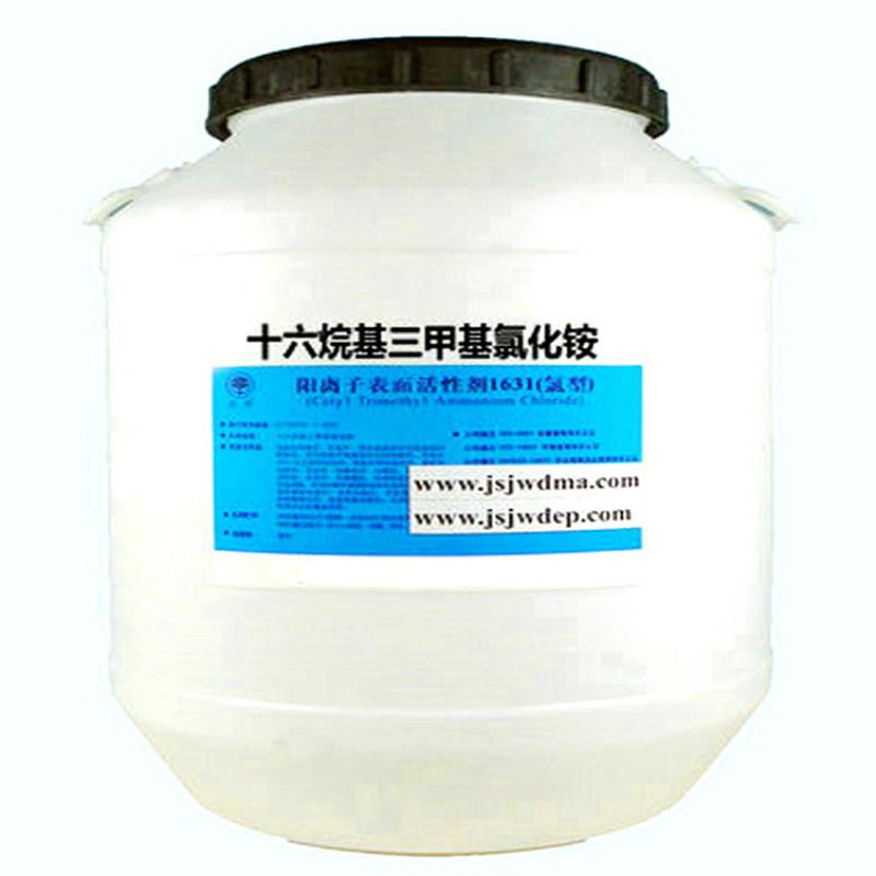 十六烷基**基**化铵规格用途