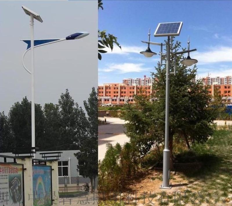 太阳能路灯一体化带灯杆新农村 厂家