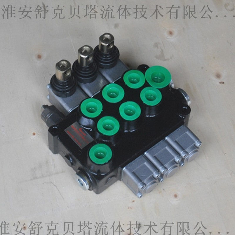 DCV40-3-OT液压多路阀