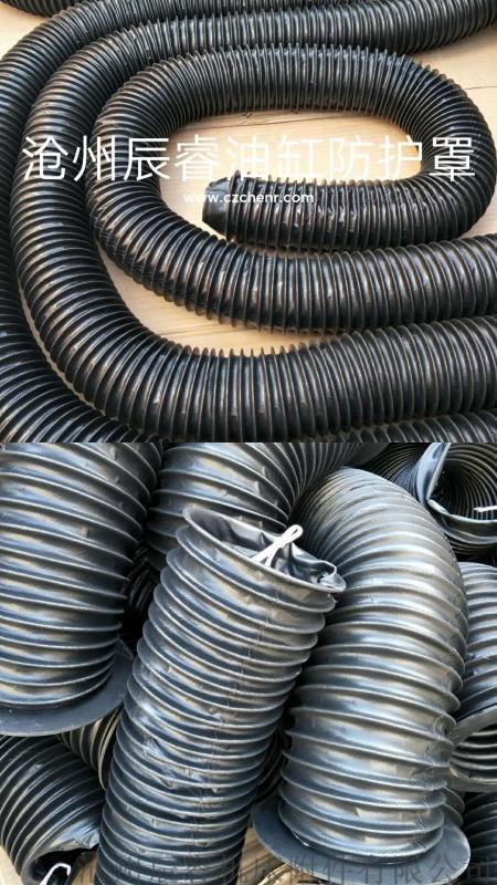 滄州液壓支柱防塵套,圓筒式液壓支柱防塵套