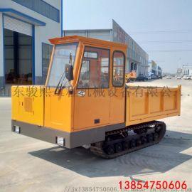 履带自卸车 自卸式履带运输车 田地橡胶履带运输车