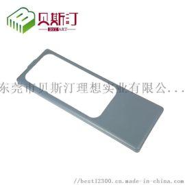 贝斯汀空调后壳厚板吸塑加工 后壳吸塑加工价格