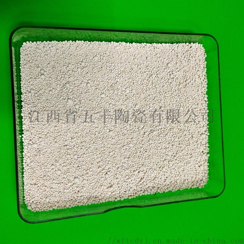 五丰陶瓷供应稀土瓷砂 水处理滤料