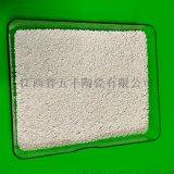 五豐陶瓷供應稀土瓷砂 水處理濾料
