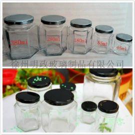 透明瓶储物罐密封罐果酱罐酱菜瓶六棱瓶茶叶罐蜂蜜瓶