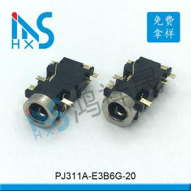 PJ311-6P沉板铜头耳机插座