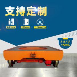 定做蓄电池电动平车 200吨钢渣钢水运输钢包车