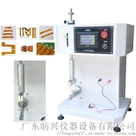 FPC耐弯折试验机 金属箔片耐折测试仪