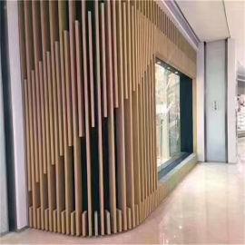 格栅凹凸型材铝方管隔断 热转印铝方管型材方通