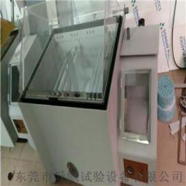爱佩科技AP--YW盐雾环境模拟测试设备
