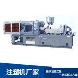清双色注塑机 双色塑料注射成型机 HXS280