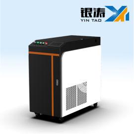 深圳银涛金属配件无缝焊接机手持式激光焊接机