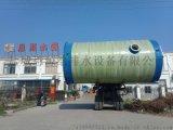 地埋式预制泵站 玻璃钢一体化污水提升泵站制造商