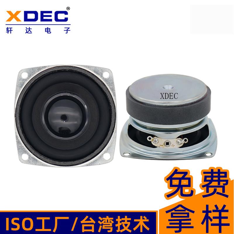 轩达57mm 4欧5W扬声器喇叭