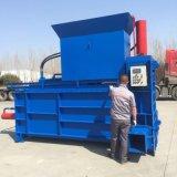 遼寧鐵嶺青儲飼料自動壓塊打包機 玉米秸稈黃儲機多少錢