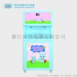 科悦直销海宁海盐单位节能开水器智能温热饮水机冷热饮水机厂家价格