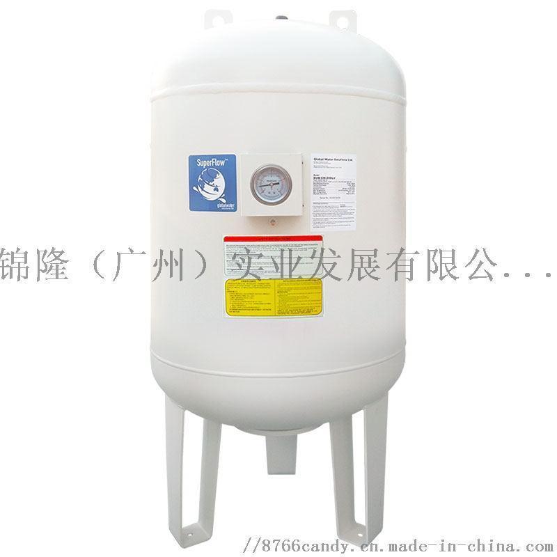 台湾进口无塔供水隔膜式气压罐