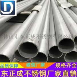不锈钢304工业无缝管